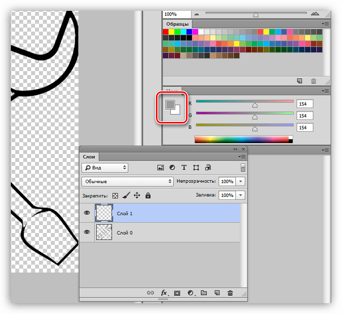 Настройка цвета заливки гаечного ключа в Фотошопе