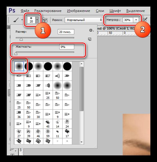 Настройка жесткости и непрозрачности кисти для выделения глаз в Фотошопе