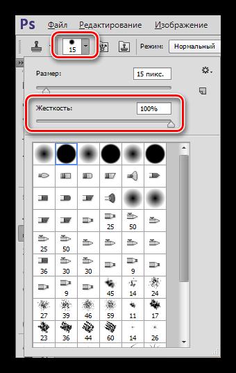 Настройка жесткости инструмента Штамп при уменьшении талии в Фотошопе