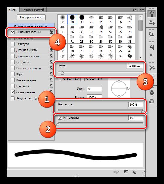 Настройка жесткости интервалов и размера инструмента Кисть при украшении фотографии в Фотошопе