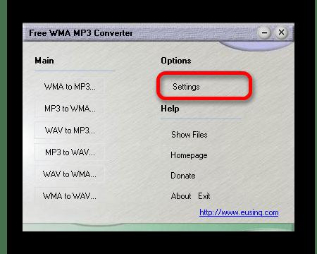 Настройки Free WMA MP3 Converter