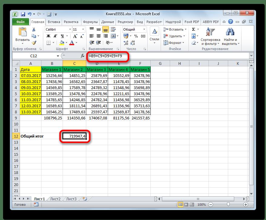 Общая сумма столбцов в Microsoft Excel