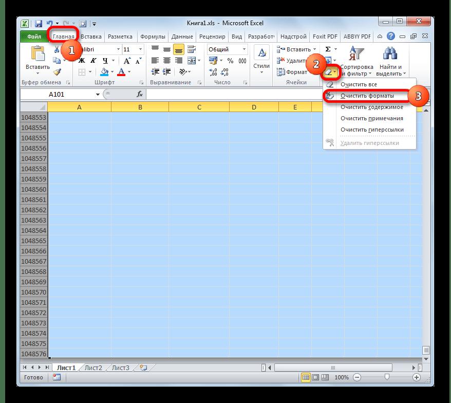 Очистка форматов в Microsoft Excel
