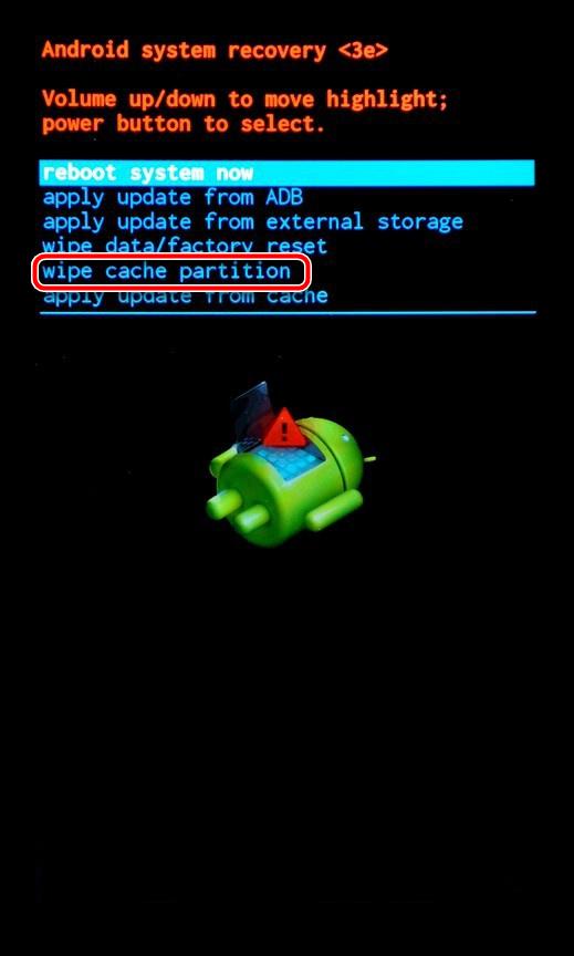Очистка кэша на Android-устройстве через стандартное рекавери