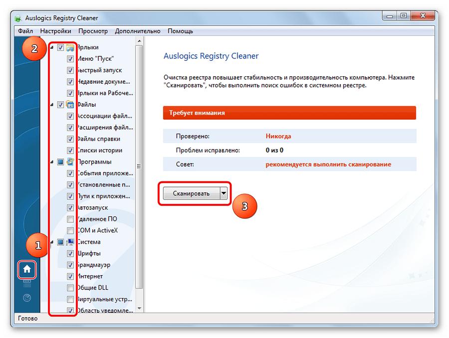 Очистка реестра через Auslogics Registry Cleaner