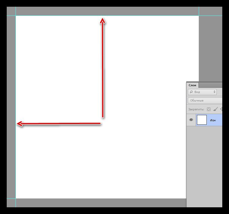 Ограничение холста направляющими при создании пользовательского узора в Фотошопе