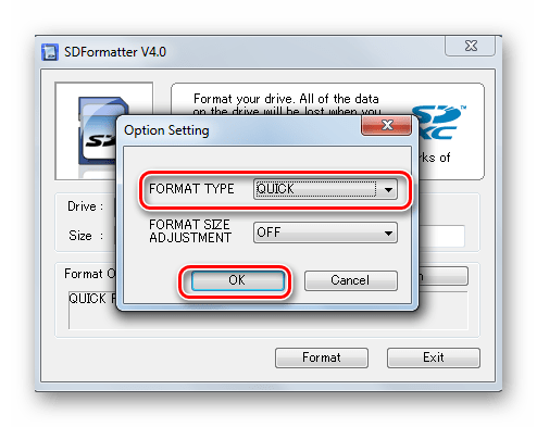 Окно Option в SDFormatter