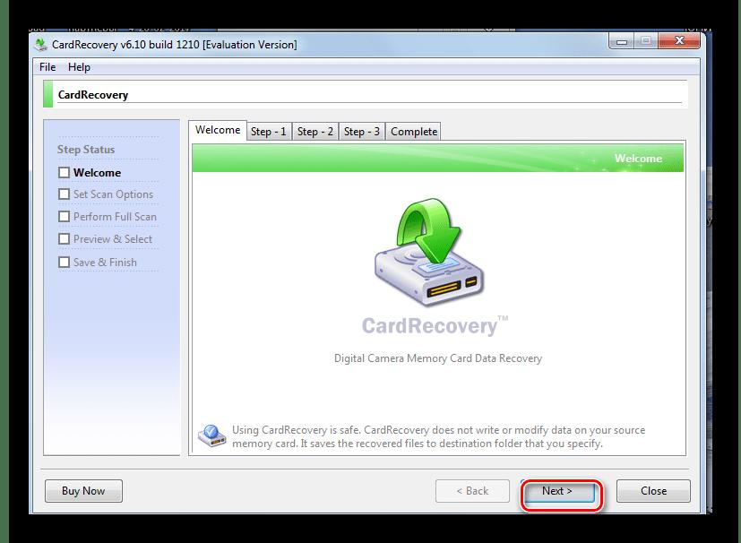 Окно SD Card Recovery