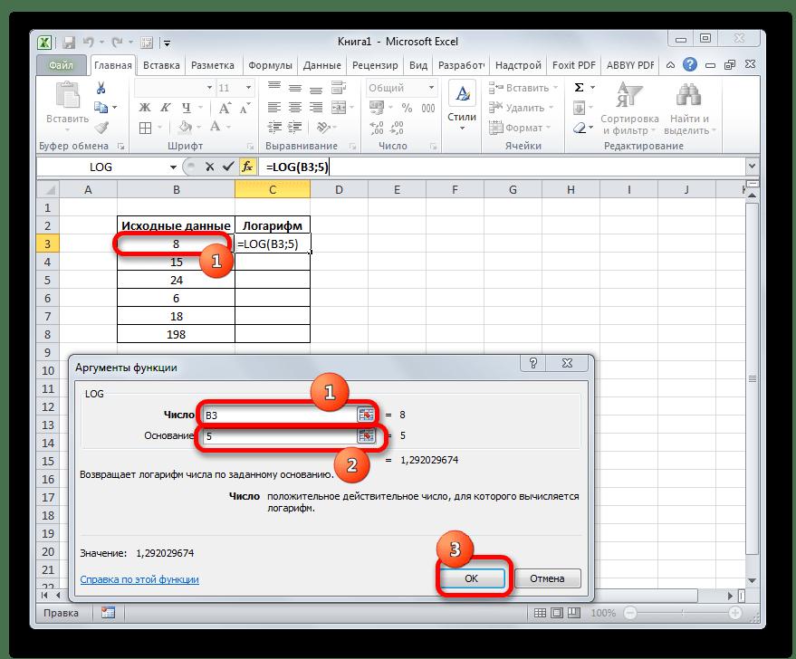 Окно аргументов функции LOG в Microsoft Excel