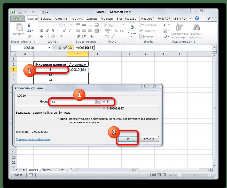Окно аргументов функции LOG10 в Microsoft Excel