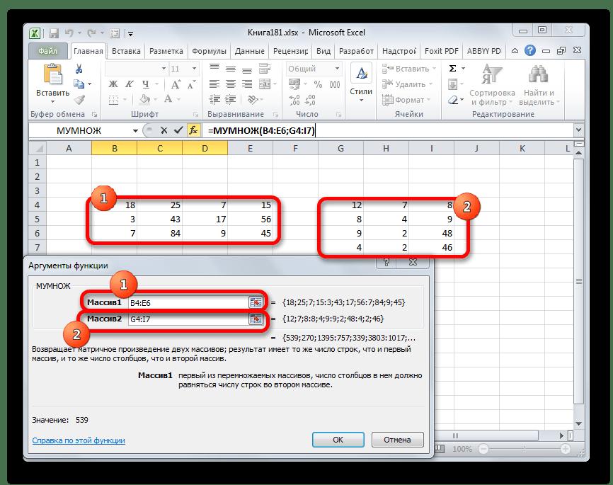 Окно аргументов функции МУМНОЖ в Microsoft Excel