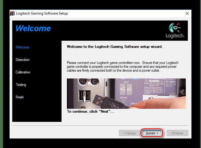 Окно с сообщением о необходимости подключить руль к компьютеру