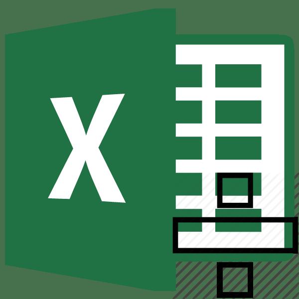 Остаток от деления в Microsoft Excel
