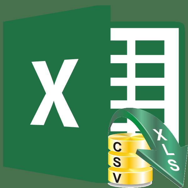 Открытие CSV в Microsoft Excel