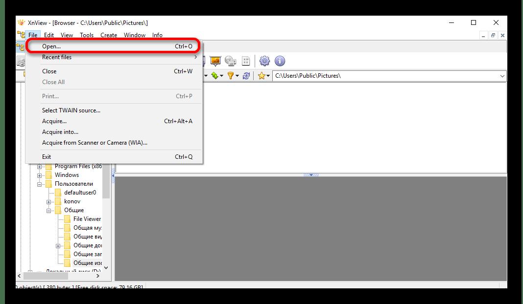Открытие через XnView