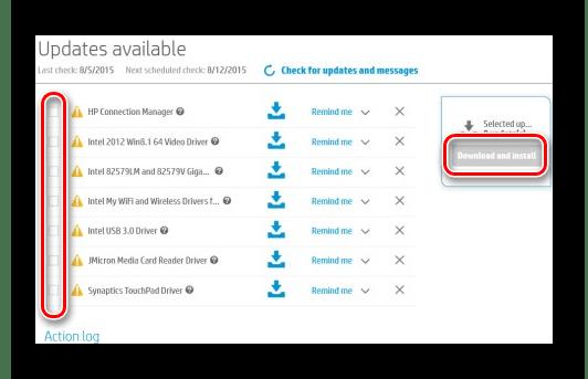 Отмечаем ПО для загрузки в HP Support Assistant