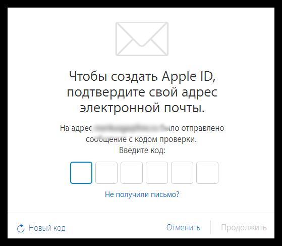 Отправка письма на почтовый ящик