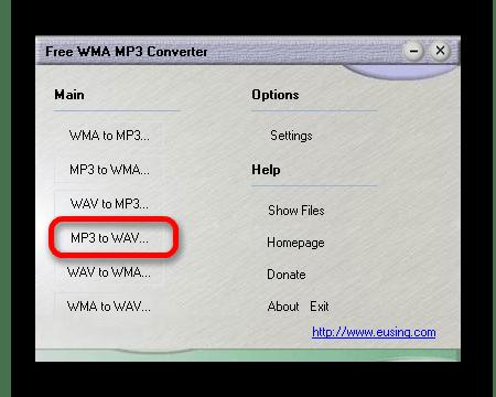 Параметры конвертирования Free WMA MP3 Converter