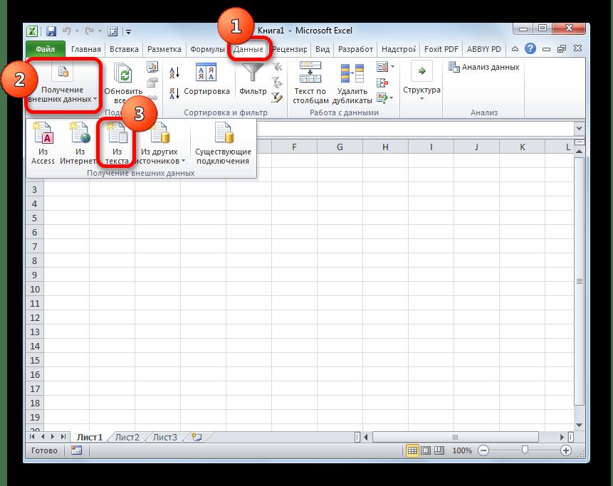 Переход к Мастеру текстов в Microsoft Excel