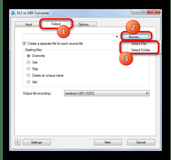 Переход к выбору папки для сохранения файла в XLS to DBF Converter