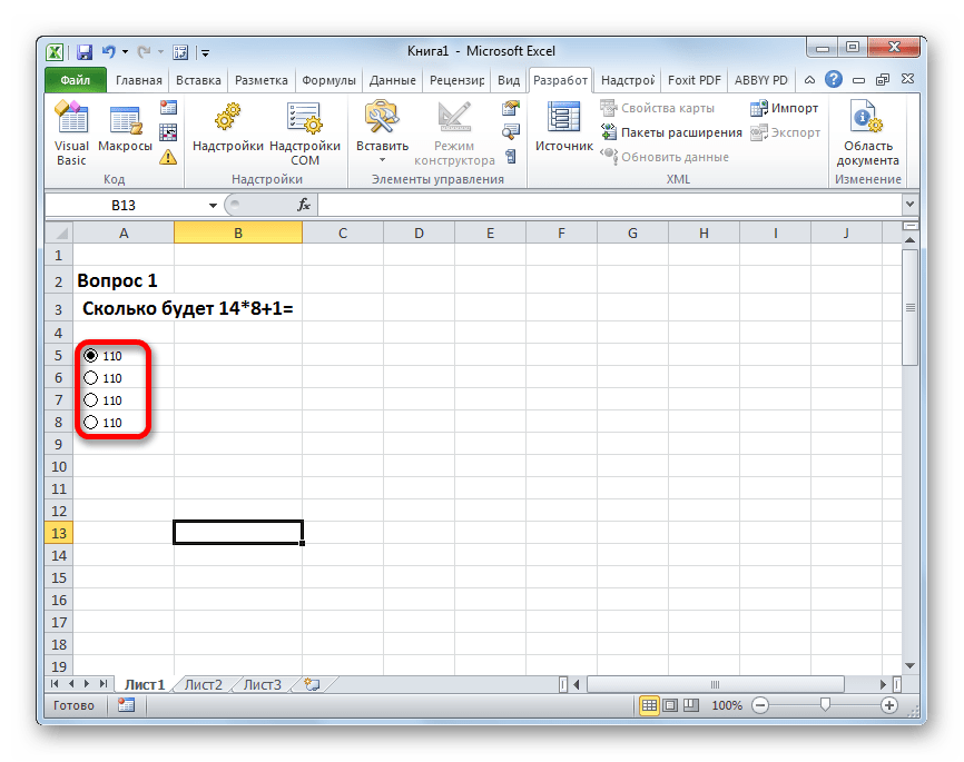 Переключатели скопированы в Microsoft Excel