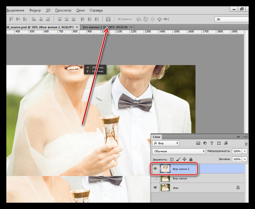 Перемещение вырезанного изображения на вкладку с целевым документом при украшении фотографии в Фотошопе
