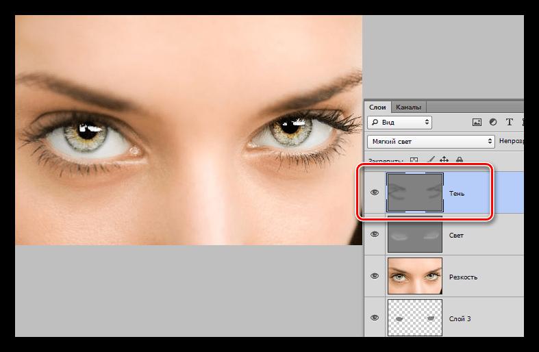 Подчеркивание темных участков изображения при выделении глаз в Фотошопе