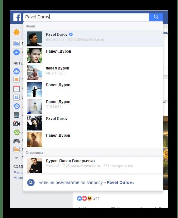 Поиск друга Facebook