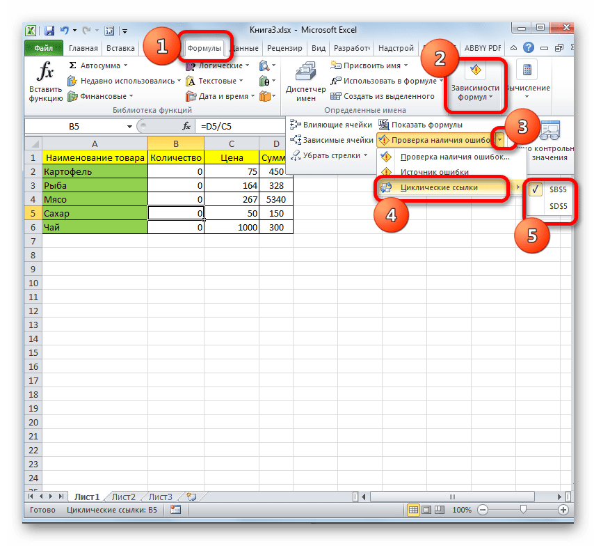 Курсы Excel  Обучение Excel в Специалисте
