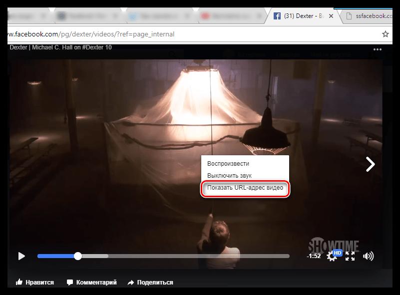 Показ URL видеозаписи с Facebook