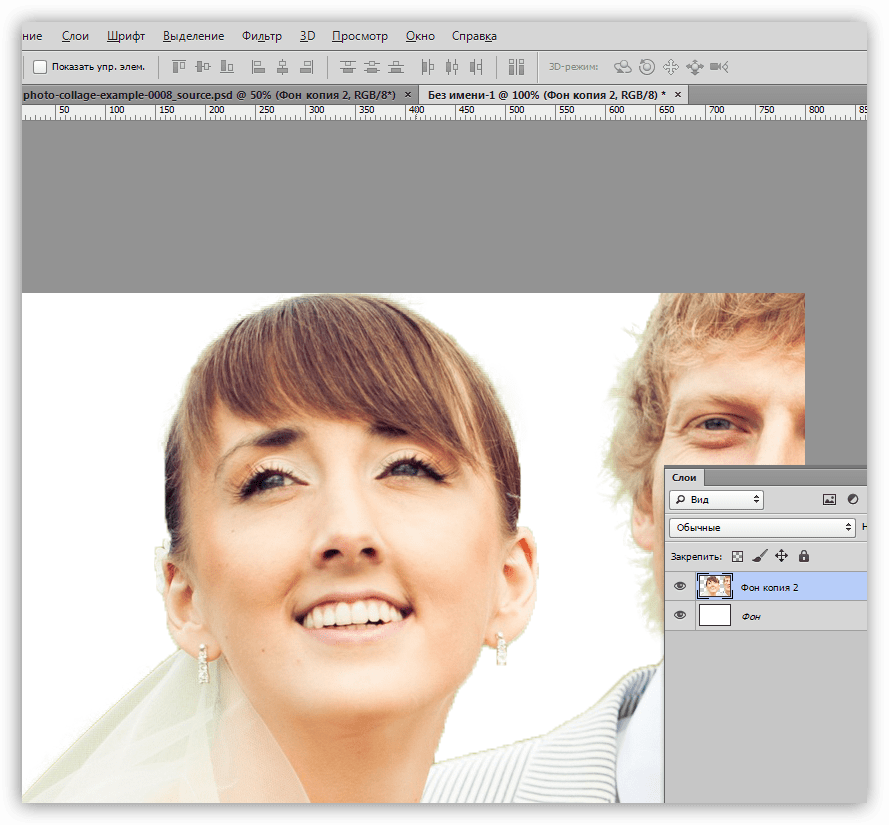 Помещение картинки на целевую вкладку при украшении фотографии в Фотошопе