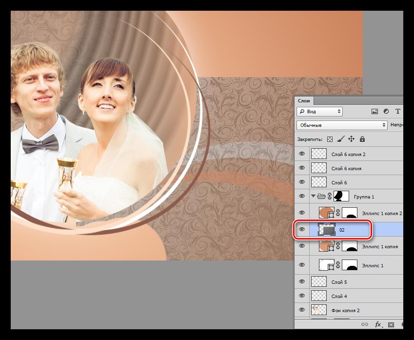 Помещение текстуры узора в группу с эллипсами при украшении фотографии в Фотошопе
