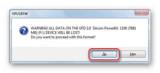 Предупреждение при использовании HP USB Disk Storage Format