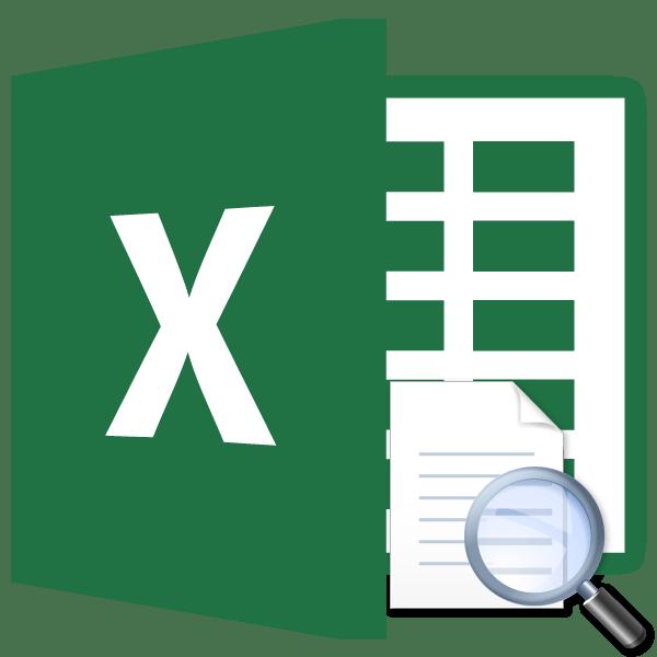 Предварительный просмотр в Microsoft Excel