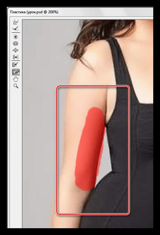 Применение инструмента Заморозить фильтра Пластика для уменьшения талии в Фото