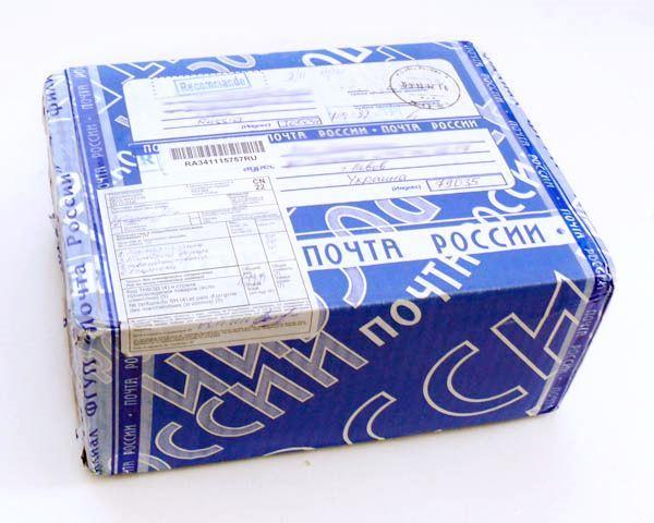 Пример посылки Почта России