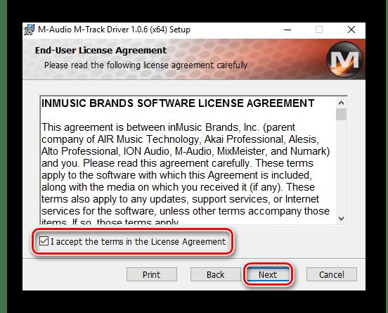 Принимаем лицензионное соглашение M-Audio