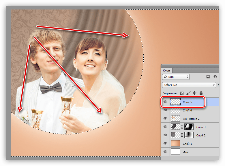 Прокрашивание границы выделенной области белым цветом при украшении фотографии в Фотошопе