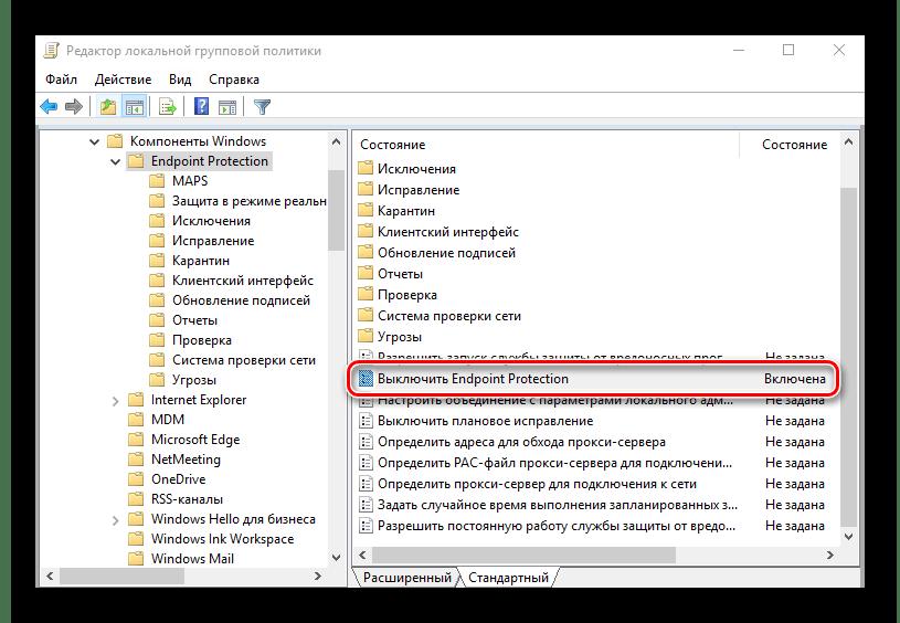 Проверка состояния параметров защитника