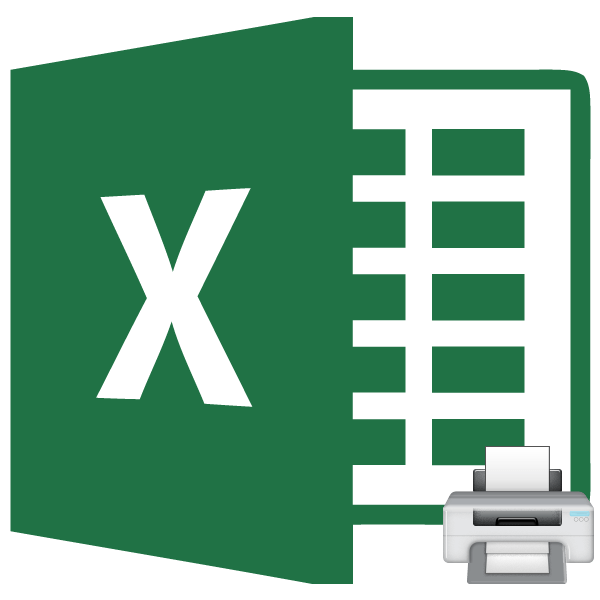 Распечатка на одном листе в Microsoft Excel