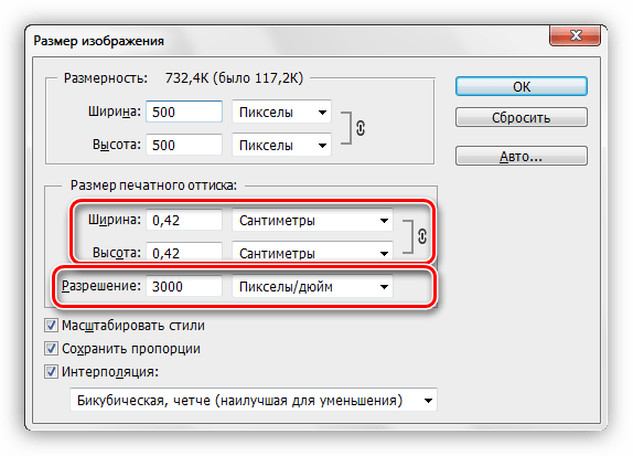 Размер печатного оттиска документа с разрешением 3000 пиксела на дюйм в Фотошопе