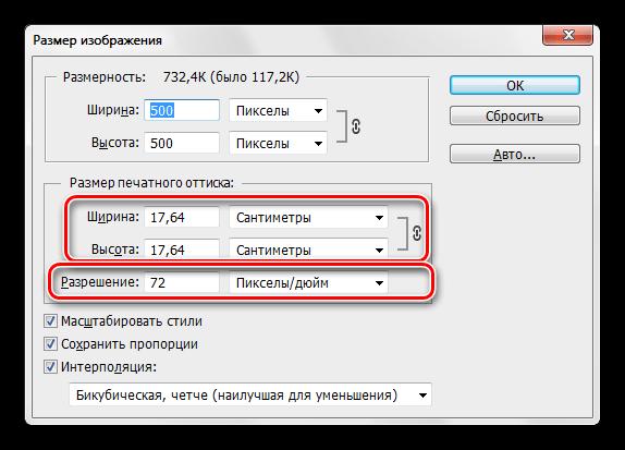 Размер печатного оттиска документа с разрешением 72 пиксела на дюйм в Фотошопе