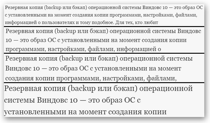 Размеры текста режима чтения в Яндекс.Браузере