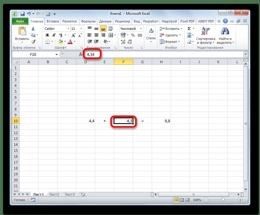 Реальное значение числа в Microsoft Excel