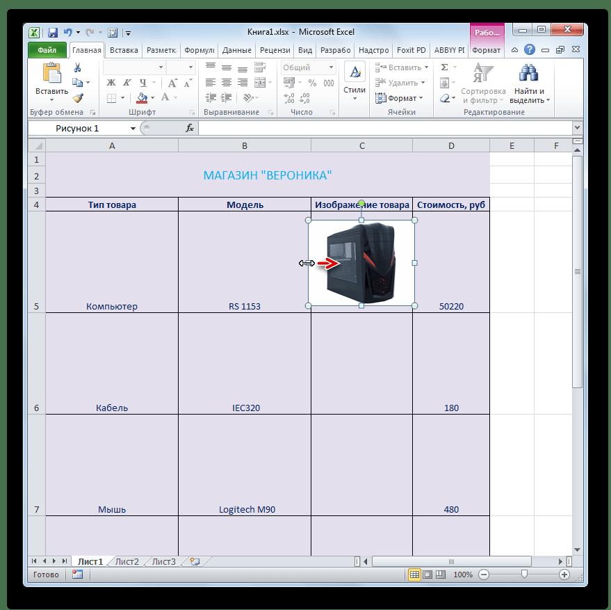 Регулирование размеров изображения в Microsoft Excel