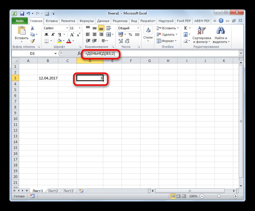 Результат обработки данных функцией ДЕНЬНЕД в Microsoft Excel