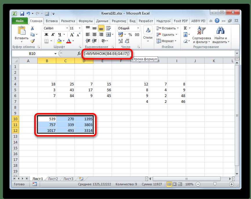 Результат обработки данных оператором МУМНОЖ в Microsoft Excel