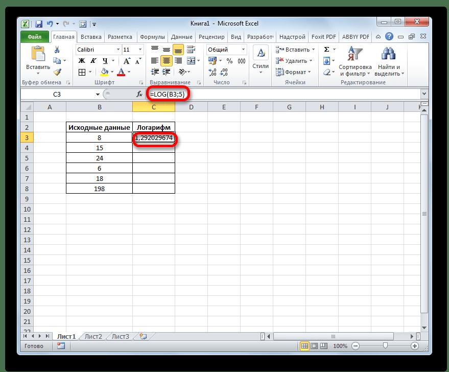Результат обработки функции LOG в Microsoft Excel