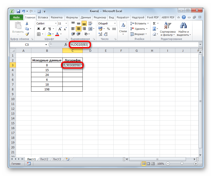 Результат обработки функции LOG10 в Microsoft Excel