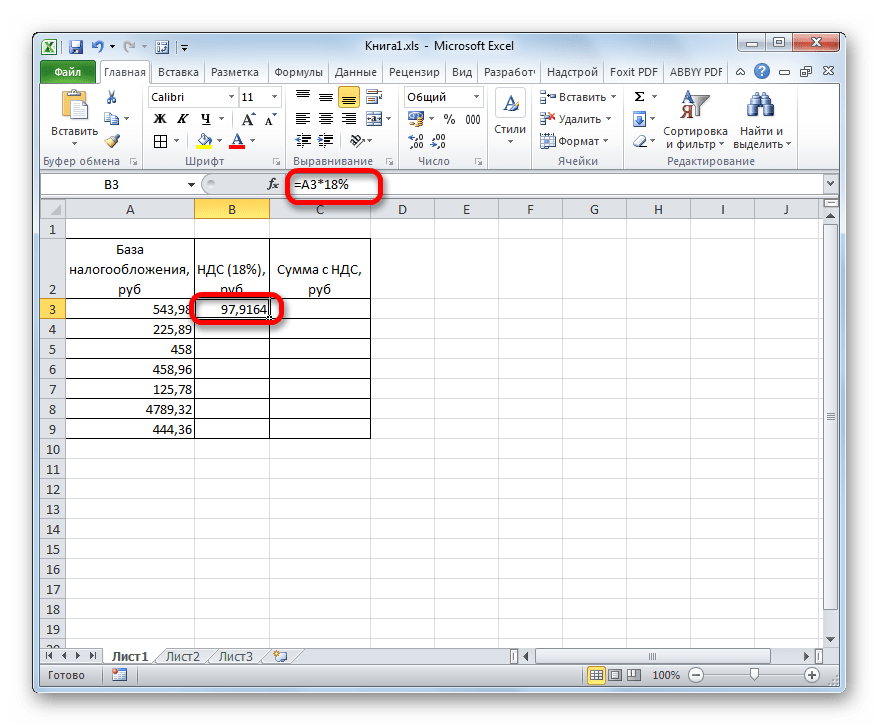 Результат расчета НДС в Microsoft Excel